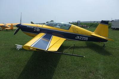 Dscf4917