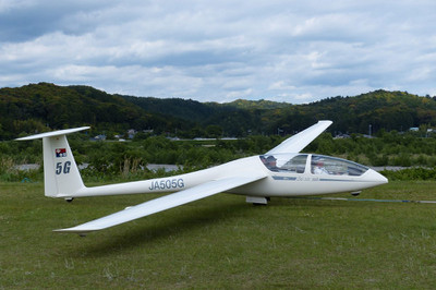 P1080932