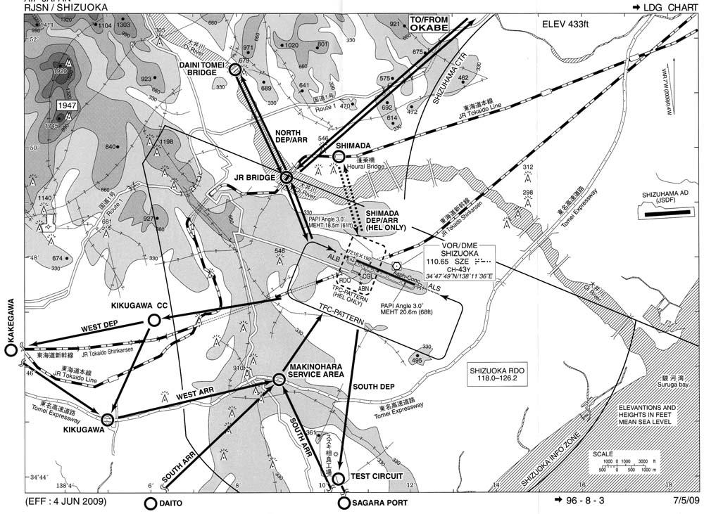 空港 静岡 国内線 運航状況 富士山静岡空港