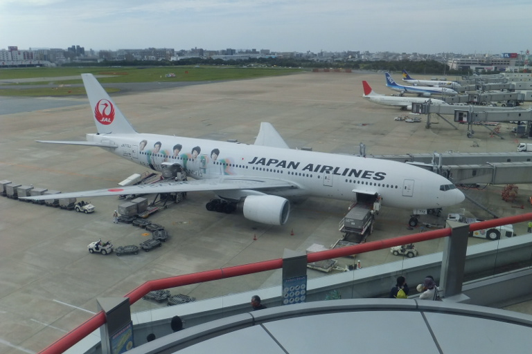 ARASHI Jet