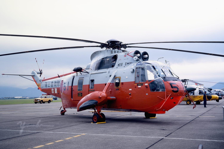6X9 de S-61A: 飛行機と写真